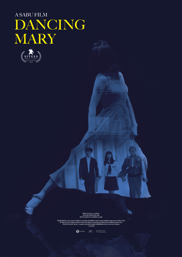 Dancing Mary - Poster