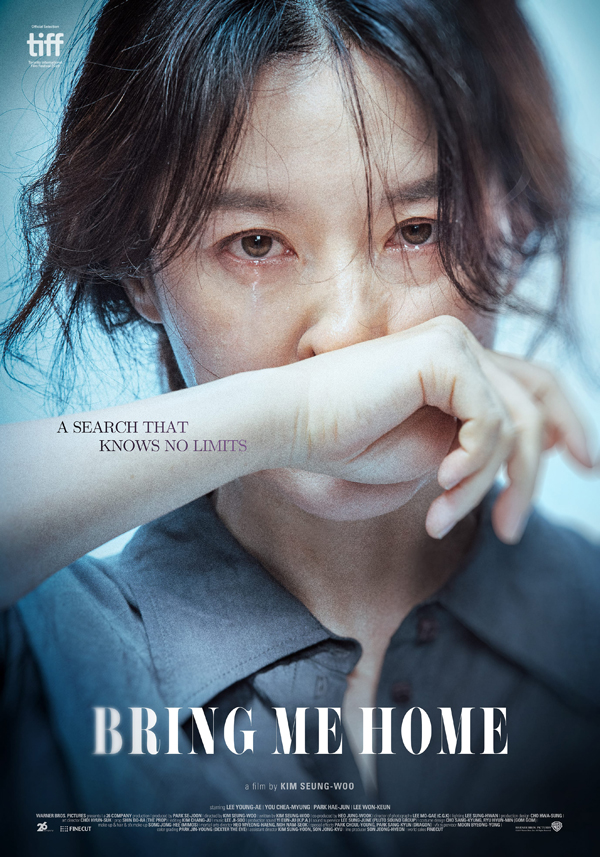 Bring Me Home - Poster