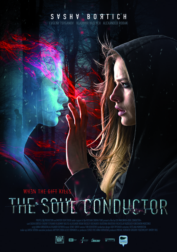 The Soul Conductor - Poster
